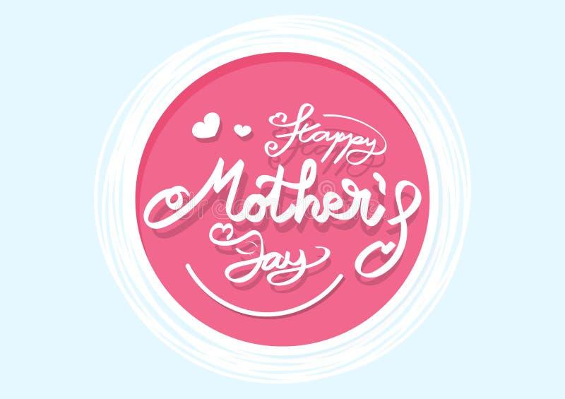 Дизайн счастливых знамен логотипа карты Дня матери плоский, стиль ленты каллиграфии, белый confetti сердца украшает романтичный н иллюстрация штока