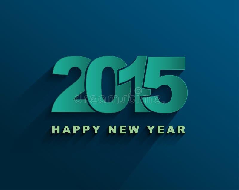 Дизайн текста Нового Года 2015 вектора счастливый иллюстрация вектора