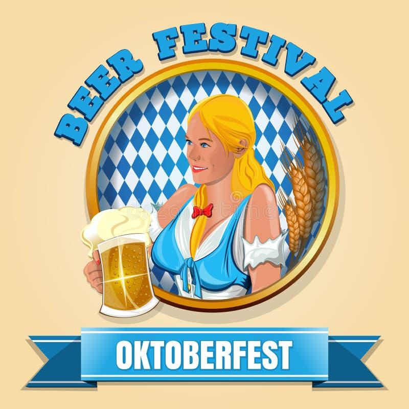 Дизайн фестиваля пива Oktoberfest иллюстрация вектора