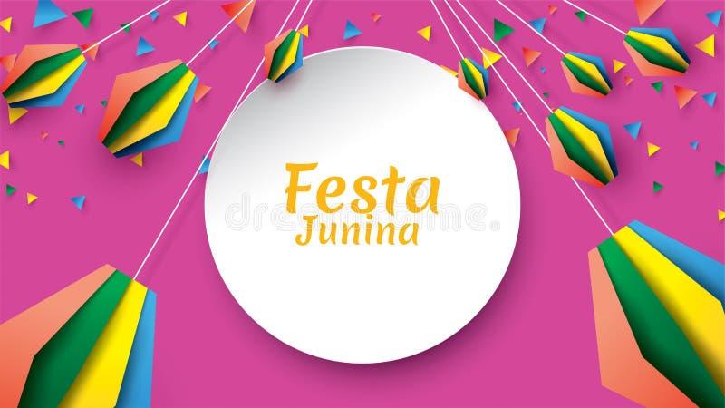 Дизайн фестиваля Festa Junina на бумажном искусстве и плоский стиль с флагами партии и бумажным фонариком, могут использовать для бесплатная иллюстрация