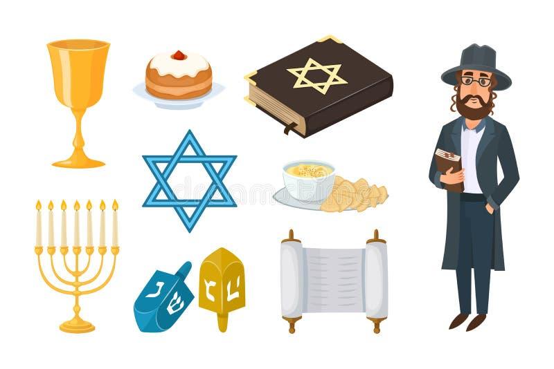 Дизайн Хануки традиционных символов церков иудаизма религиозный и torah характера еврейской пасхи синагоги древнееврейское