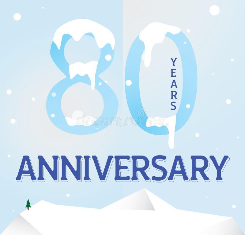Дизайн шаблона 80 годовщин для сети иллюстрация вектора