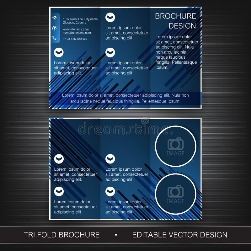 Дизайн шаблона, брошюры или крышки рогульки дела trifold иллюстрация вектора
