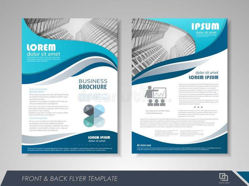 Дизайн шаблона брошюры иллюстрация вектора