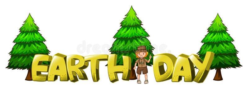 Дизайн шрифта на день земли слова иллюстрация штока