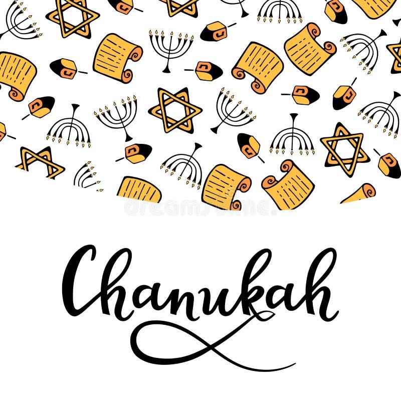Дизайн Chanukah в стиле doodle Традиционные атрибуты menorah, Torah, звезды Дэвид, dreidel Литерность руки бесплатная иллюстрация