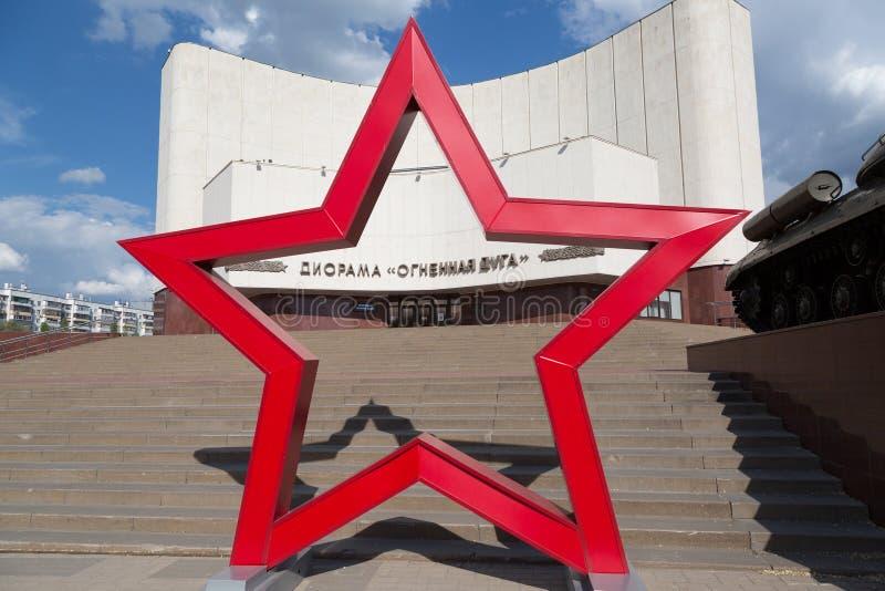 Диорама сражения Курска стоковая фотография
