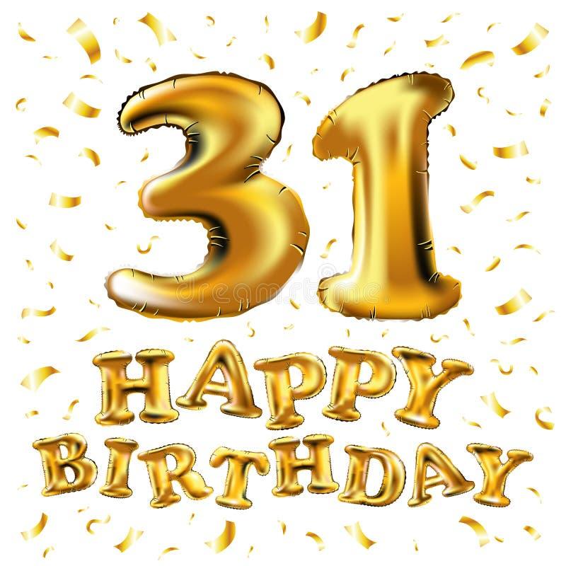 Смс поздравление с днем рождения 31 год