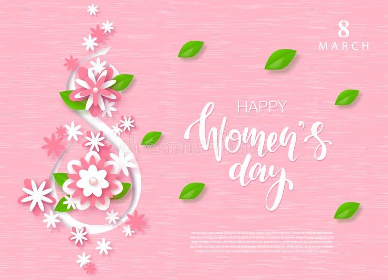 Дня ` s женщин 8-ое марта карточка счастливого праздничная Красивая предпосылка с бумажными цветками также вектор иллюстрации при бесплатная иллюстрация