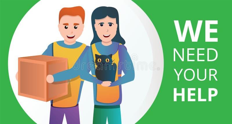 Добровольный нам нужно ваше знамя концепции помощи, стиль мультфильма иллюстрация вектора