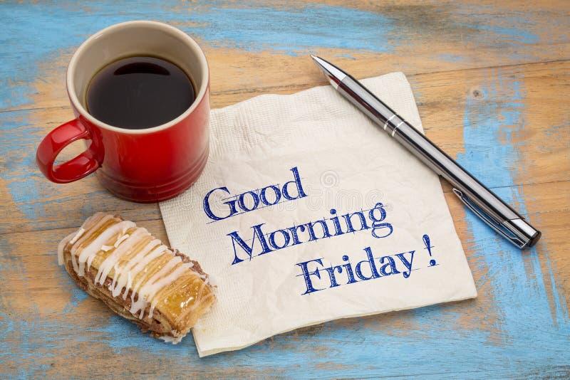 Доброе утро картинки красивые анимированные  Картинки