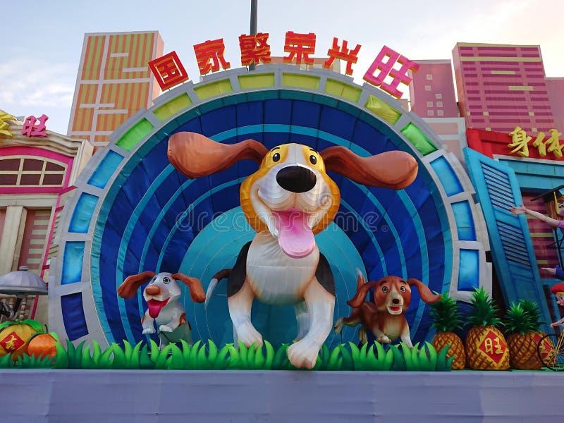 Добро пожаловать год собаки стоковые изображения