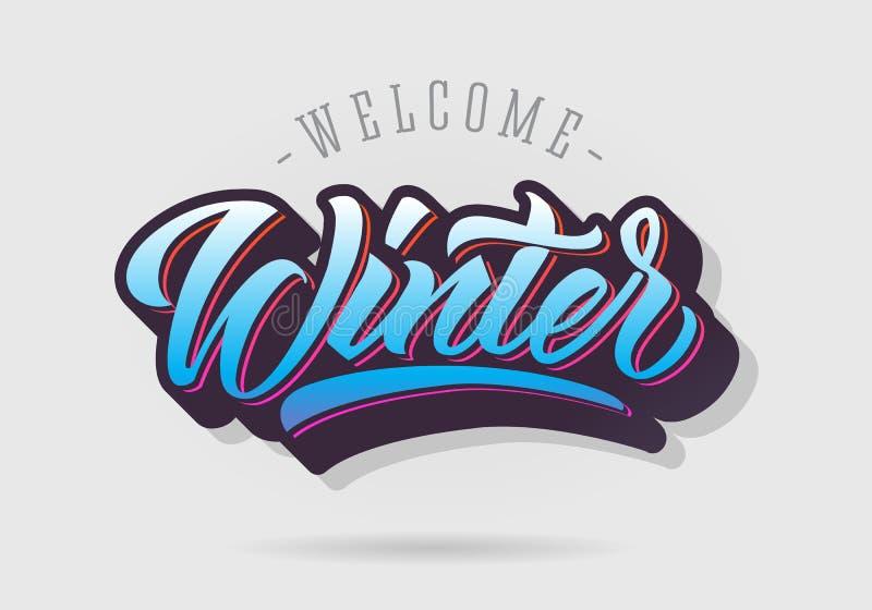 Добро пожаловать зима 2019 помечая буквами иллюстрация вектора