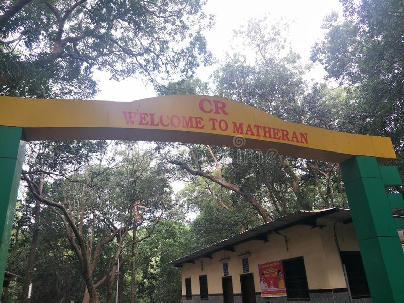 Добро пожаловать к воротам Matheran, Мумбай, Индии стоковые фото