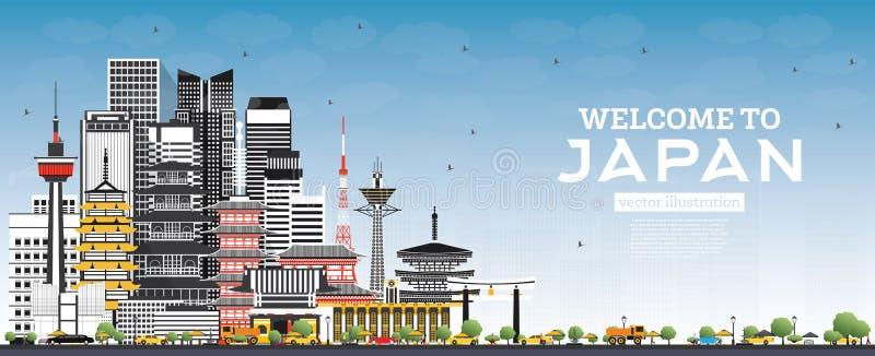 Добро пожаловать к горизонту Японии с серыми зданиями и голубым небом иллюстрация штока