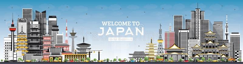 Добро пожаловать к горизонту Японии с серыми зданиями и голубым небом иллюстрация вектора