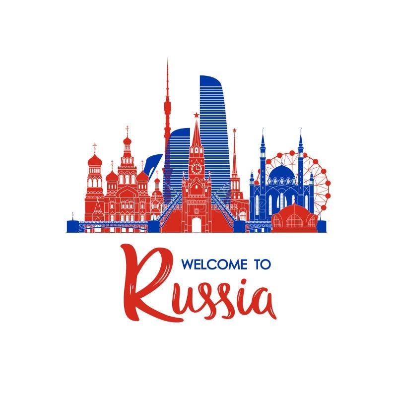 Добро пожаловать к знамени приветствию России бесплатная иллюстрация