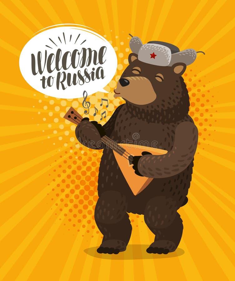 Добро пожаловать к России, знамени Счастливые русские игры медведя на балалайке alien кот шаржа избегает вектор крыши иллюстрации иллюстрация вектора