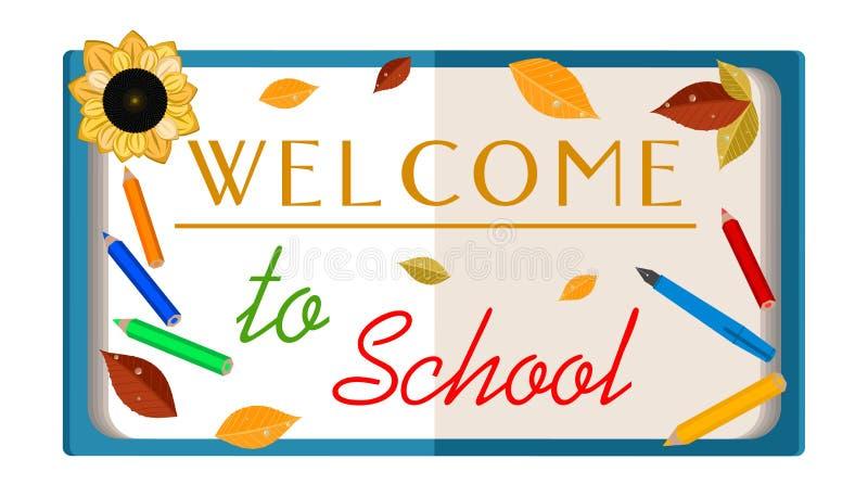 Добро пожаловать к школе объявление, поздравление бесплатная иллюстрация
