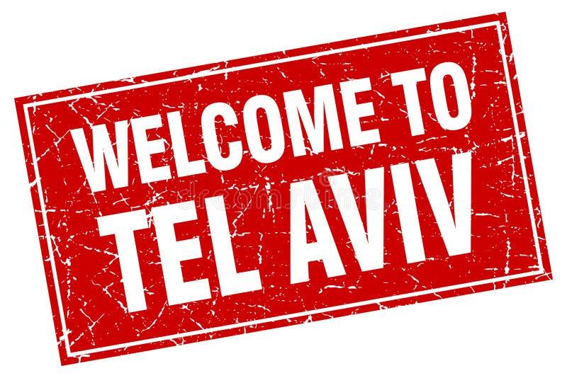 добро пожаловать к штемпелю Тель-Авив иллюстрация вектора