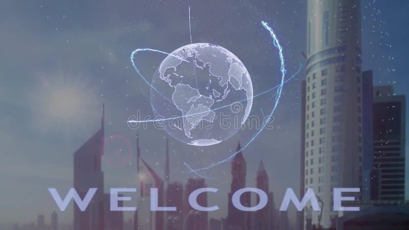 Добро пожаловать текст с hologram 3d земли планеты против фона современной метрополии иллюстрация вектора