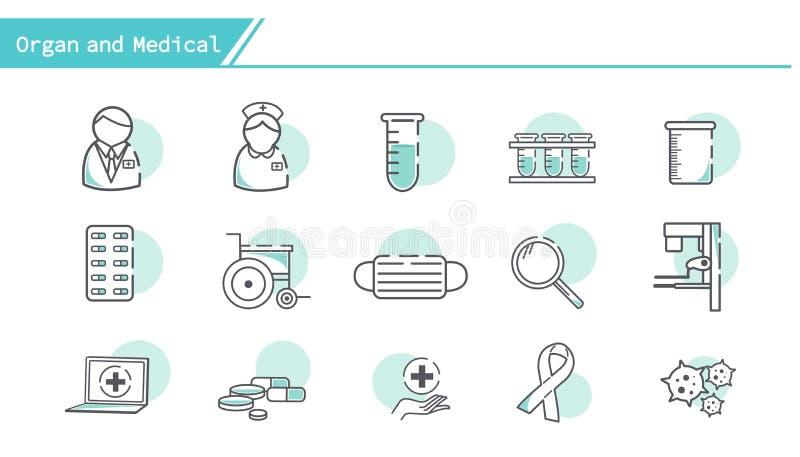 Доктор и медицинский значок иллюстрация вектора