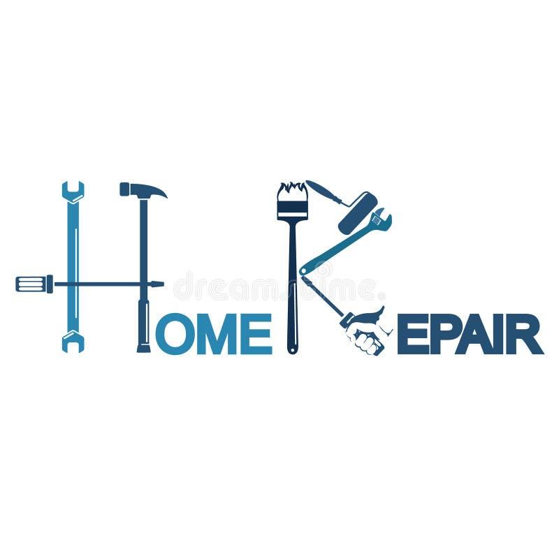 Домашний символ ремонта бесплатная иллюстрация
