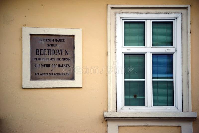Дом Баден Beethoven стоковое фото rf