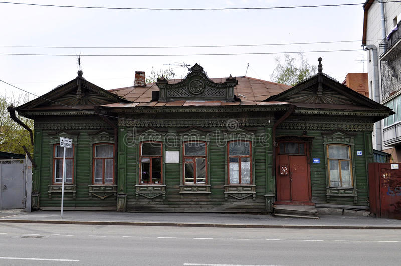 Download Дом купца S S Brovtsin на St Hokhryakov, Tyum Стоковое Фото - изображение насчитывающей купечество, высекано: 40589526