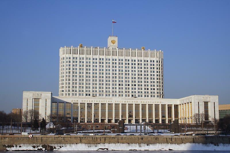 Дом правительства стоковое изображение rf