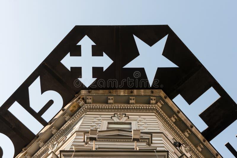 Дом террора, Будапешт стоковое фото rf