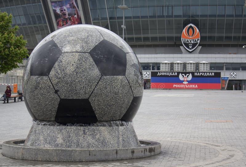 Донецк, Украина - 9-ое мая 2017: Стадион арены Donbass стоковое изображение rf
