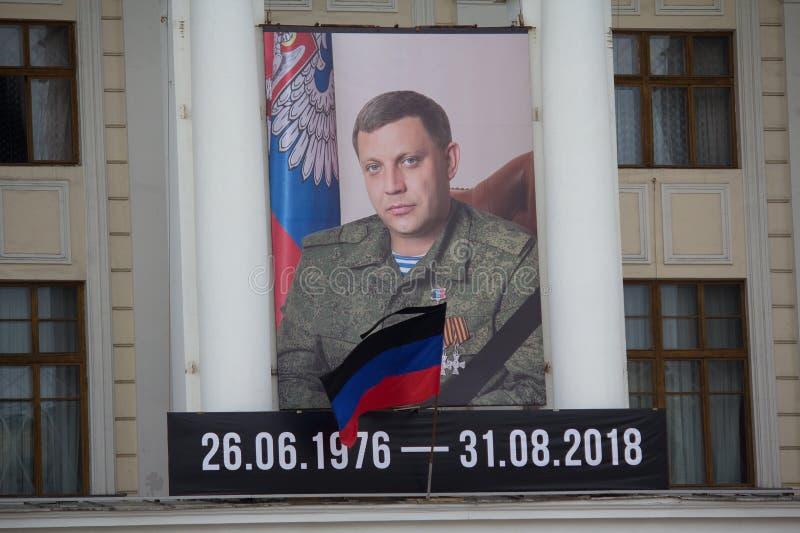 Донецк, Украина - 2-ое сентября 2018: Портрет покойного руководителя республики Александра Zakharchenko ` s людей Донецка стоковые изображения rf