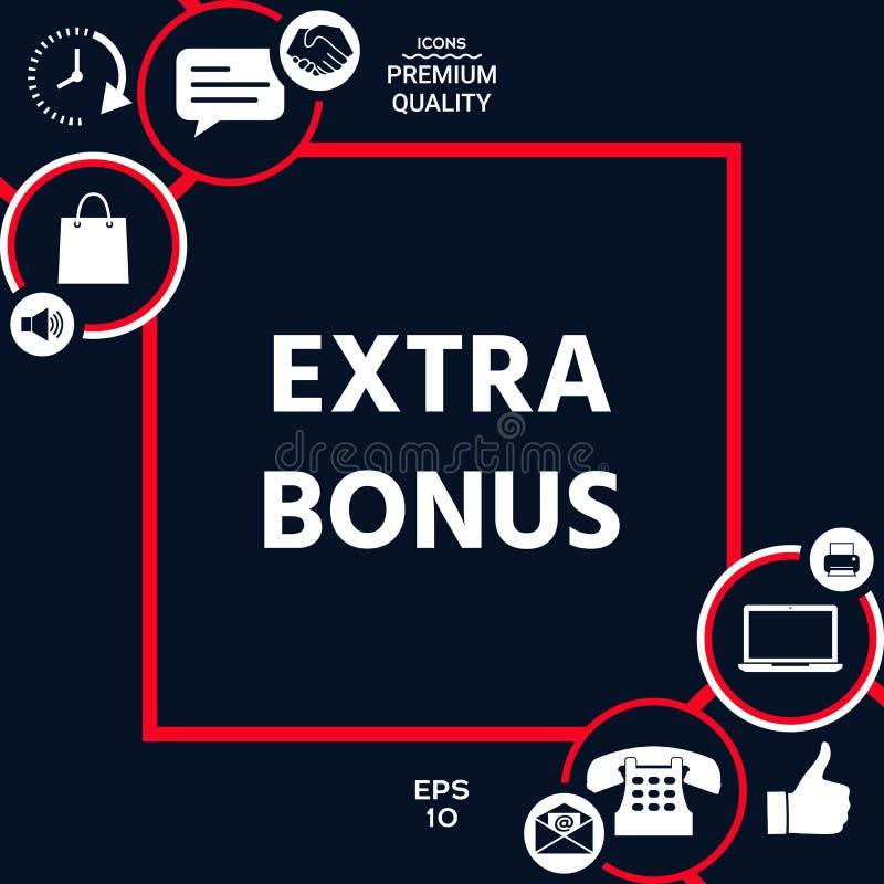 Дополнительный бонус - кнопка иллюстрация штока