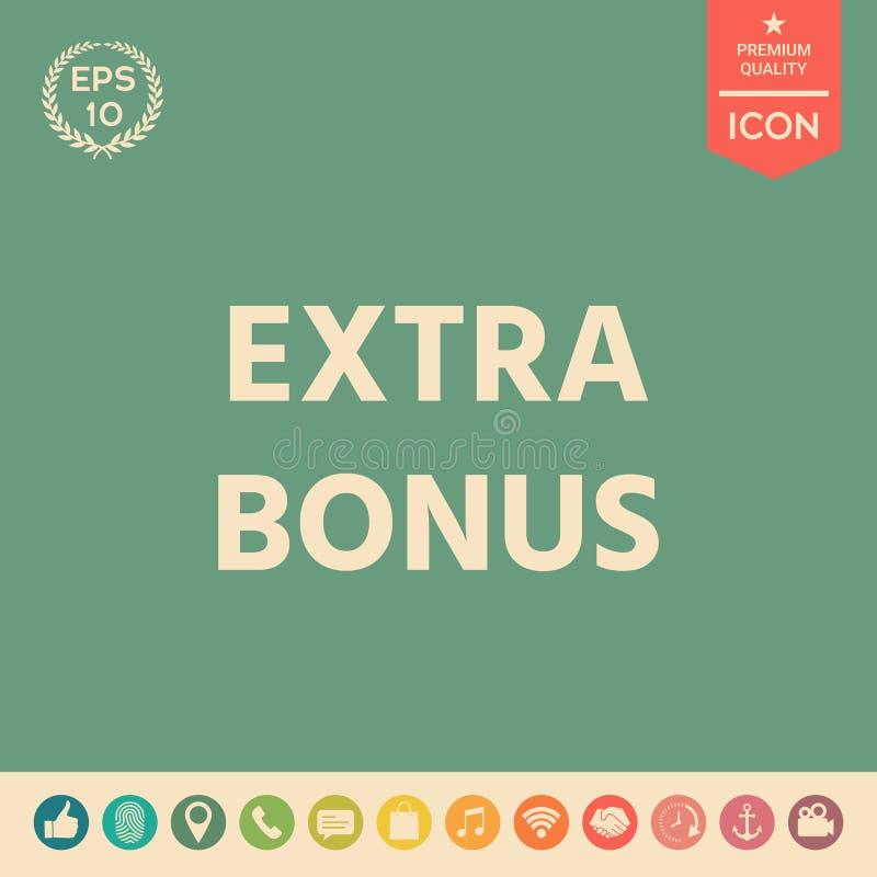 Дополнительный бонус - кнопка бесплатная иллюстрация