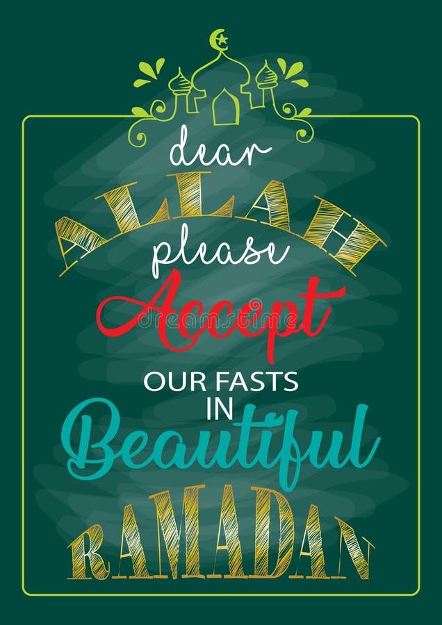 Дорогой Аллах пожалуйста принимает наше голодает в красивом Рамазан ramadan иллюстрация вектора