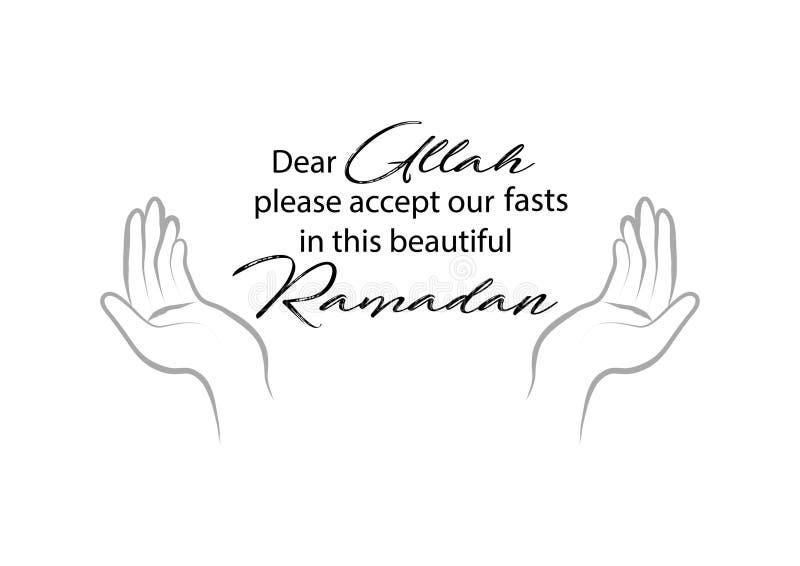 Дорогой Аллах пожалуйста принимает наше мое голодает в красивом ramadan иллюстрация штока