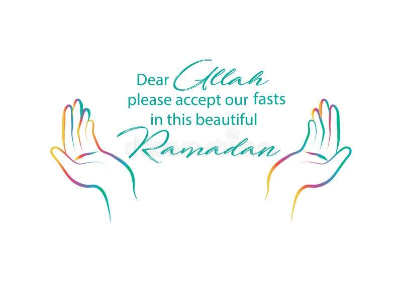 Дорогой Аллах пожалуйста принимает наше мое голодает в красивом ramadan иллюстрация вектора