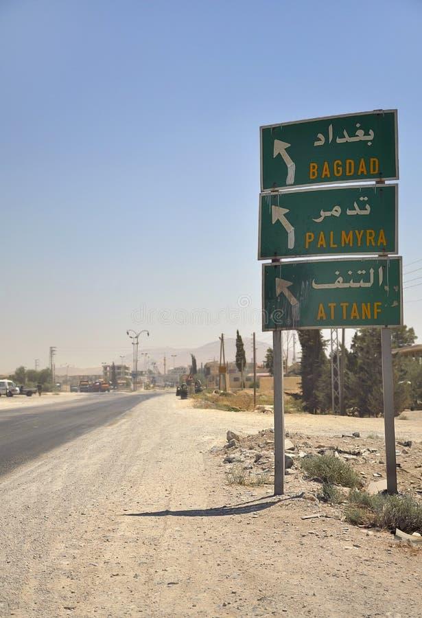 Дорожные знаки в Сирии стоковые фото