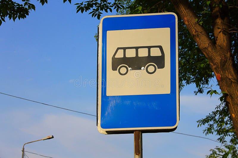 Дорожный знак улицы стоковое фото rf