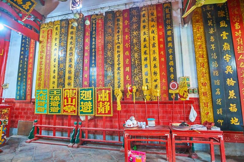 Доски переченя в длинном виске клана тяни Шани, Янгоне, Мьянме стоковая фотография rf