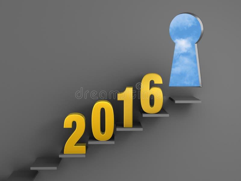Достигните вашу цель в 2016 иллюстрация вектора