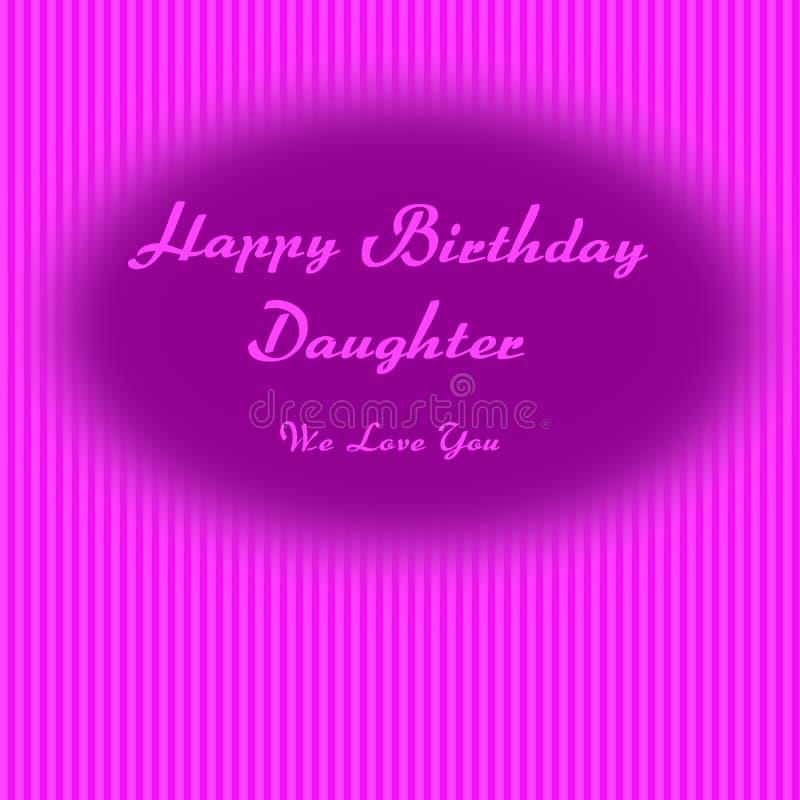 Дочь с днем рождений для вашей маленькой девочки бесплатная иллюстрация