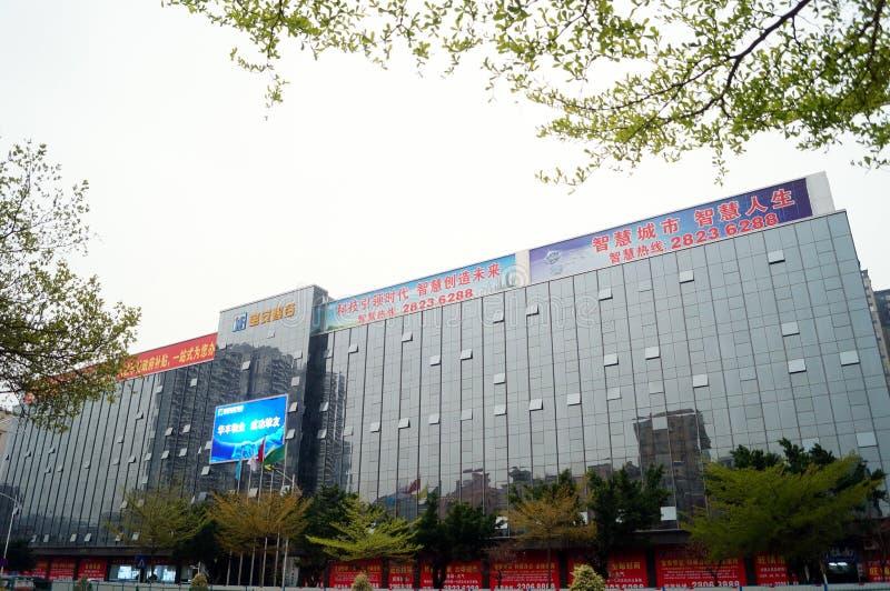 Долина премудрости Baoan стоковое изображение rf