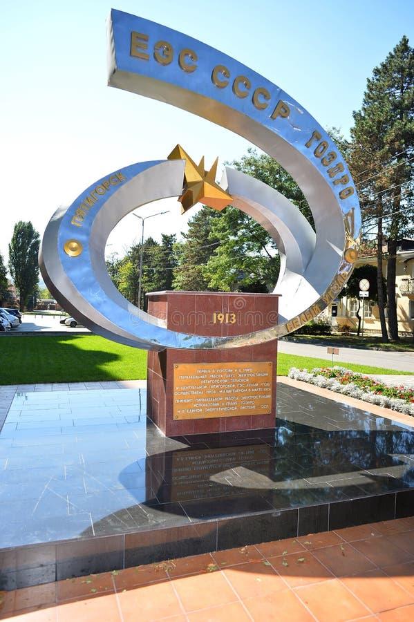 Драгоценность Pyatigorsk- России стоковая фотография rf