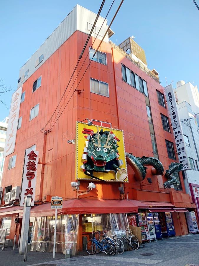 Дракон в здании стоковые фотографии rf