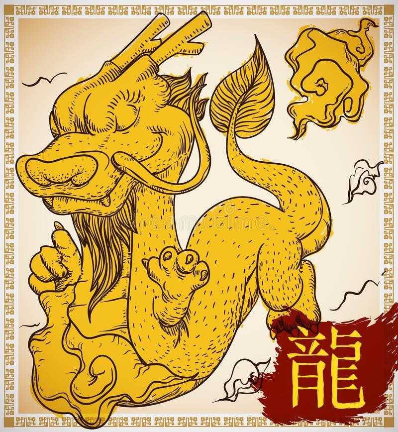 Дракон в нарисованной руке и стиле Brushstroke для китайского зодиака, иллюстрации вектора иллюстрация вектора