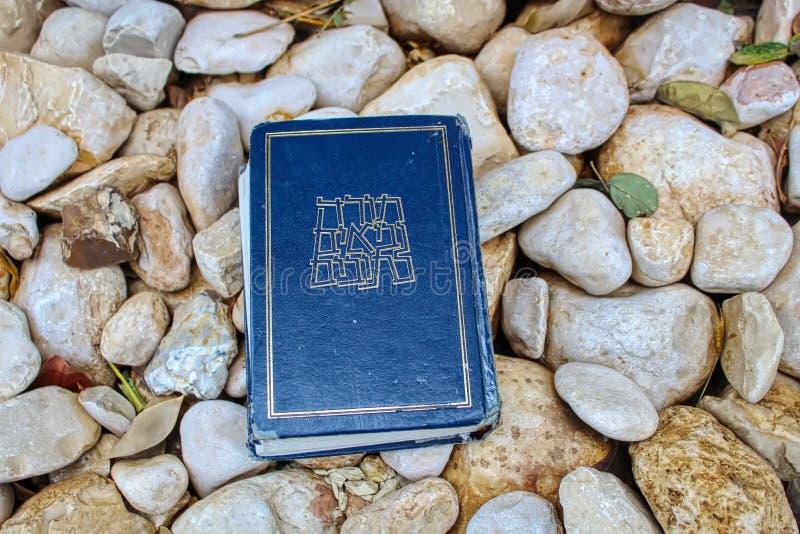 """Древнееврейская библия, Tanakh Torah, родинки """"im, Ketuvim на естественных камнях в Израиле стоковое изображение rf"""
