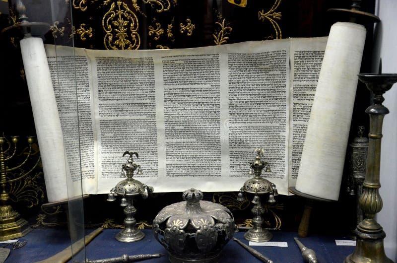 Древнееврейский перечень и религиозные объекты на еврейском историческом музее Белграде Сербии стоковые фотографии rf