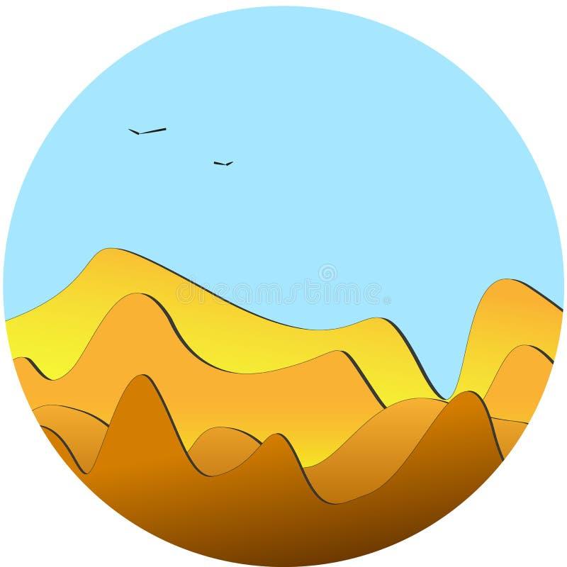 Дюны в круге бесплатная иллюстрация